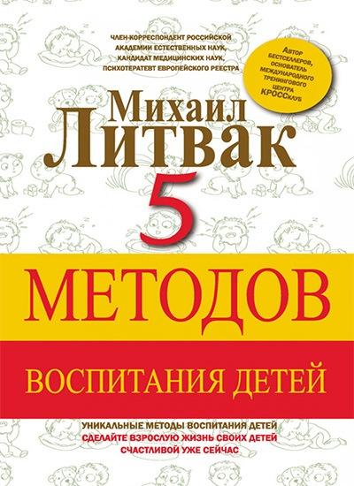 Книги для будущих и настоящих мам
