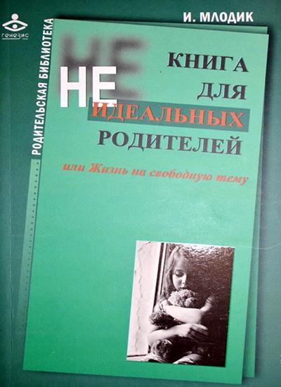 Книги для настоящих мам