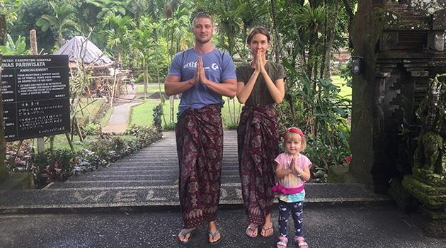 Всей семьей в путешествии