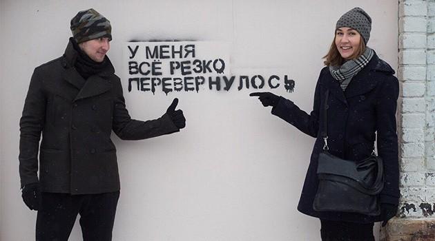 пара стоит на фоне белой стены