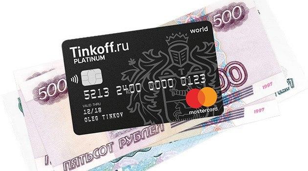 дебетовая карта тинькофф банка удобна для путешествий