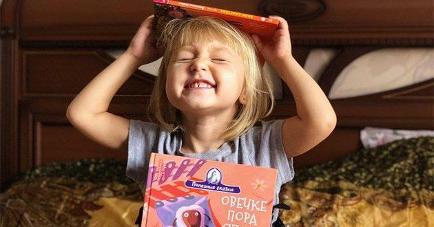 ребенок радуется книгам
