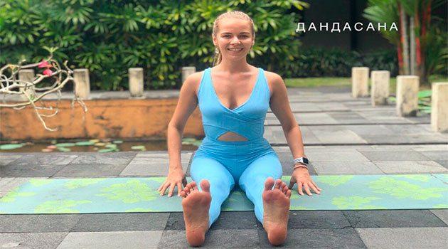 йога для беременных: дандасана