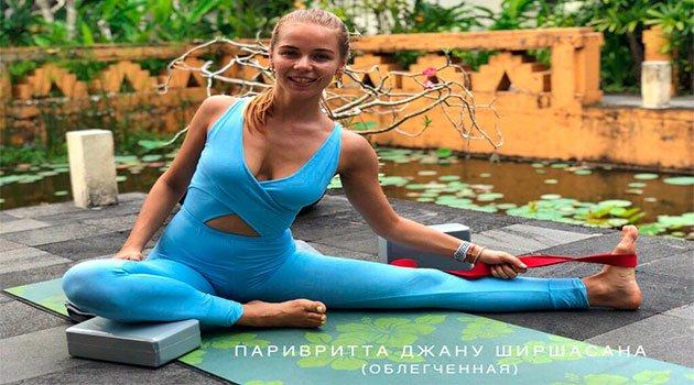 йога для беременных:паривритта джану ширшасана
