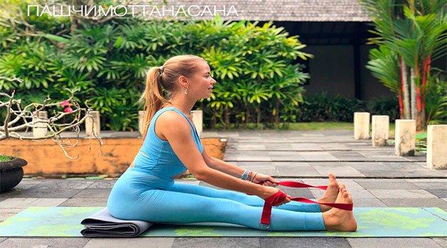 йога для беременных: пашчимоттанасана