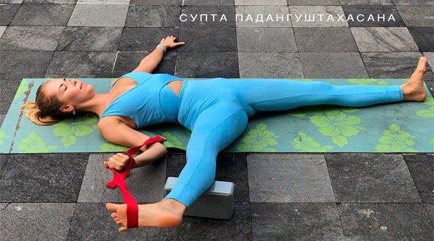 йога для беременных:супта падангуштахасана