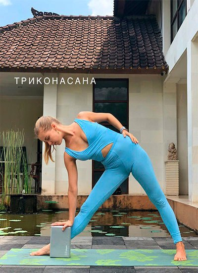 йога для беременных: триконасана